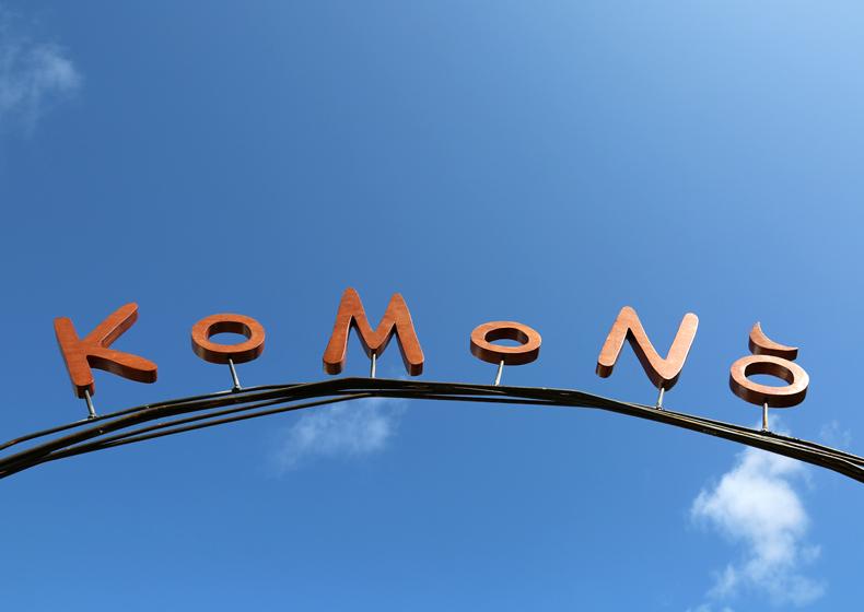 Komono Circus :<br /> L'école du Cirque<br /> de retour sur<br /> la plaine des sports